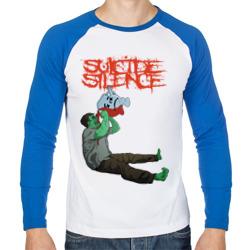 suicide silence зомби с кувшином