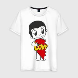 Love is парная