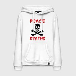Peace deaths или просто пи!!!дец