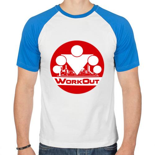 WorkOut VRC