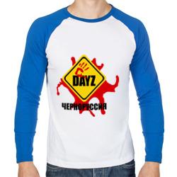 DayZ черноруссия