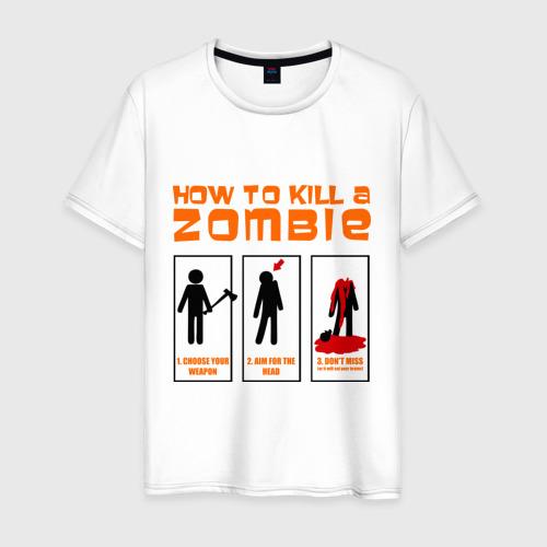 Мужская футболка хлопок How to kill a zombie