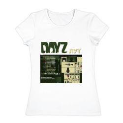 DayZ лут