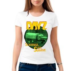 DayZ прицел