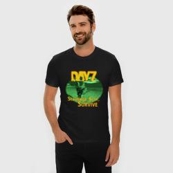 DayZ собрать, убить, выжить