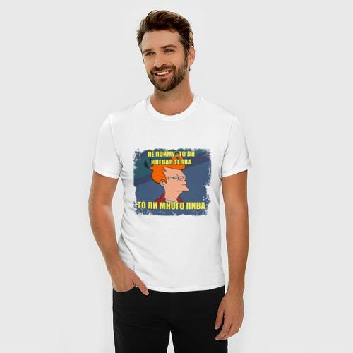 Мужская футболка премиум  Фото 03, то ли клевая телка, то ли много пива