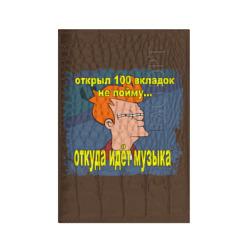 100 Вкладок