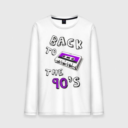 Back to the 90-s