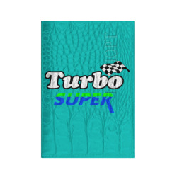 Turbo super
