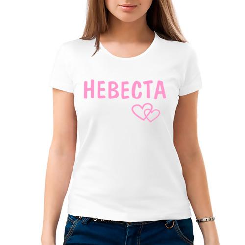 Женская футболка хлопок  Фото 03, невеста, сердечки