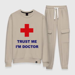 trust me i am doctor
