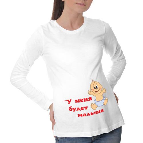 Лонгслив для беременных хлопок У меня будет мальчик