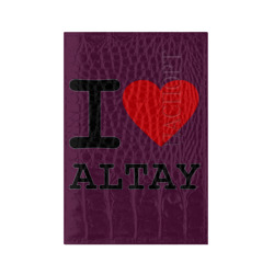 I LOVE ALTAY