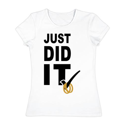 Женская футболка хлопок Just did it