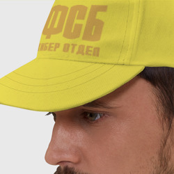 ФСБ кибер отдел (золото)