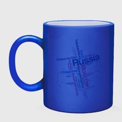 Россия (крупнейшие города)