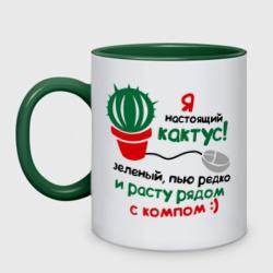 Я кактус - интернет магазин Futbolkaa.ru