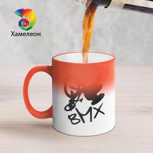 Кружка хамелеон BMX Фото 01