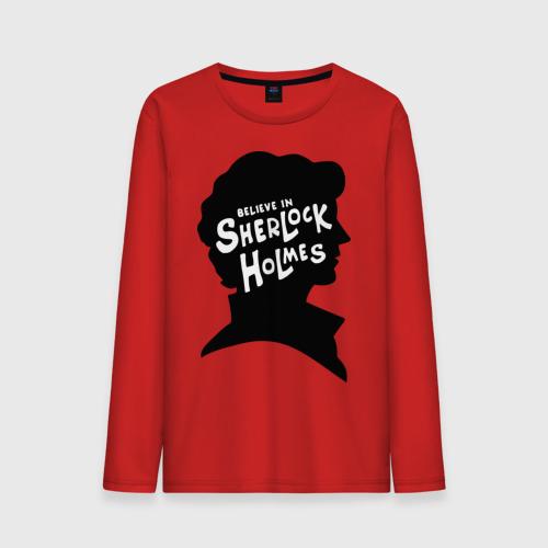 Верю в Шерлока Холмса