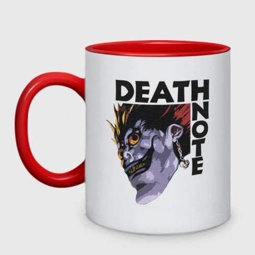 Кружка двухцветная Ryuk. Death note