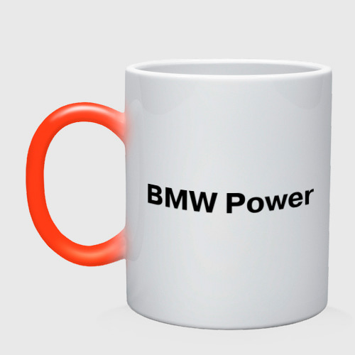 Кружка хамелеон BMW Power