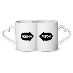 Это муж пара - интернет магазин Futbolkaa.ru