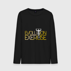 Evolution of Exercise NEW