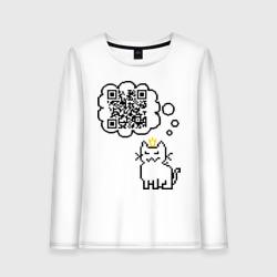Коты правят миром