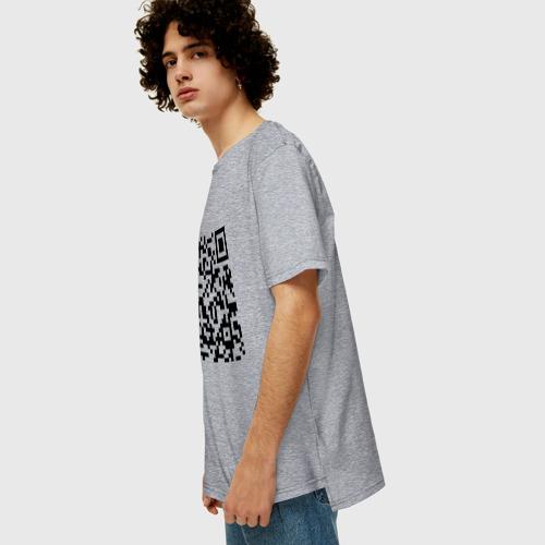 Мужская футболка хлопок Oversize Кто прочитал - тот лох Фото 01