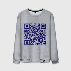 Ты лицезреешь QR-код