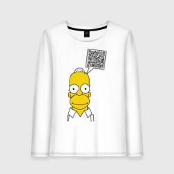 Цитата Гомера