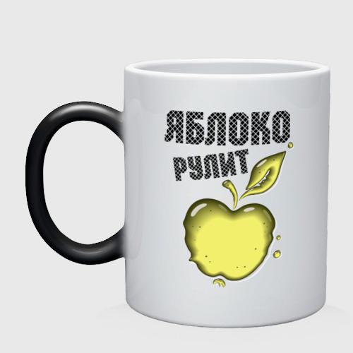 Яблоко рулит