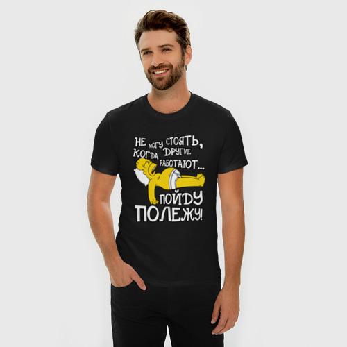 Мужская футболка премиум  Фото 03, ГОМЕР ЛЕНТЯЙ