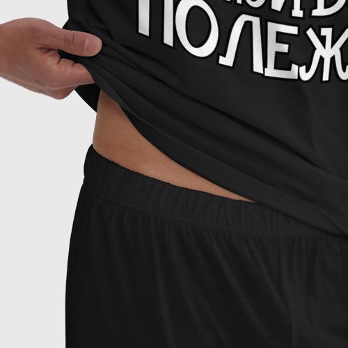 Мужская пижама хлопок ГОМЕР ЛЕНТЯЙ Фото 01