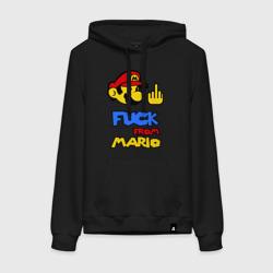 Fuck From Mario