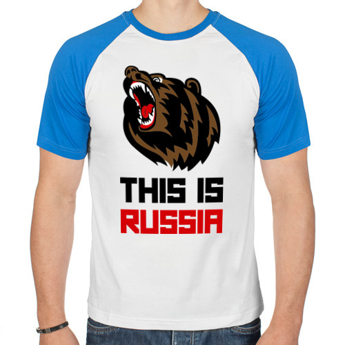 This is Russia