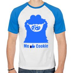 Me like cookie