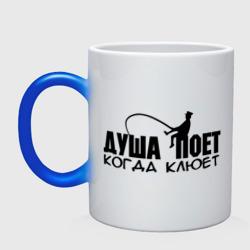 Душа поет когда клюет - интернет магазин Futbolkaa.ru