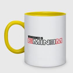 vengeance is Eminem