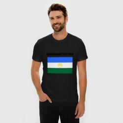Bashkortostan flag