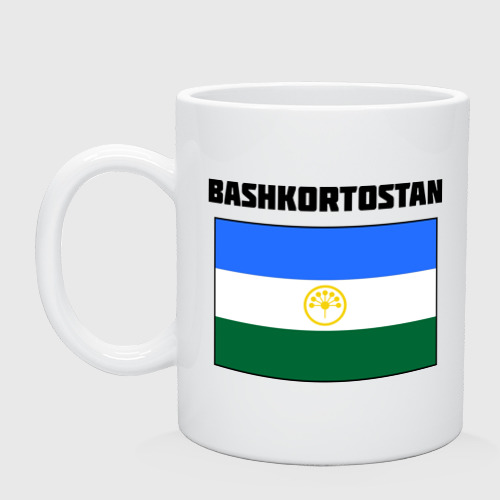 Кружка Bashkortostan flag