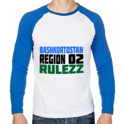 Bashkortostan rulezz