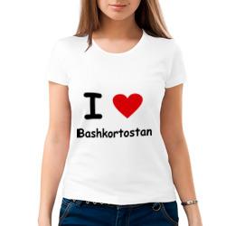 I love Bashkortostan