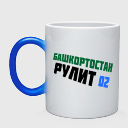 Башкортостан 02 рулит