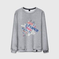Франция (крупные города)