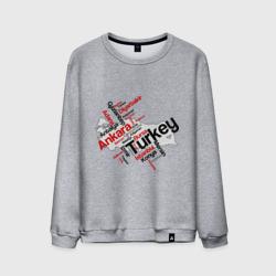 Турция (крупные города)