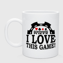 Poker. I love this game