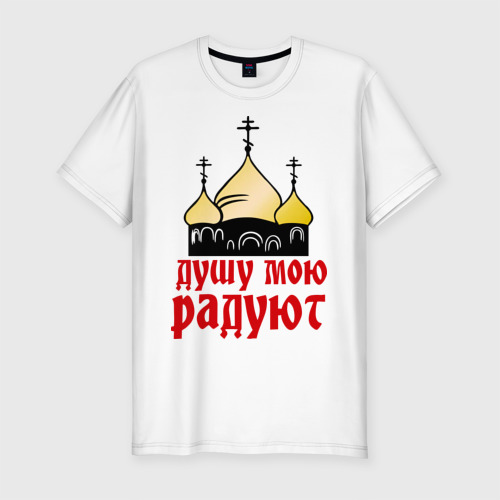 Мужская футболка премиум  Фото 01, золотые купола
