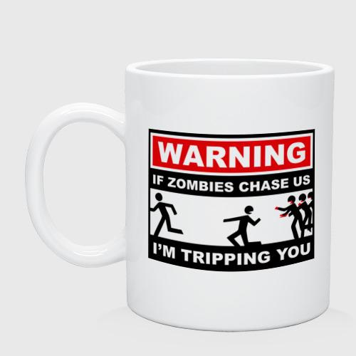 Кружка  Фото 01, warning zombi