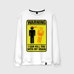 i can kill you